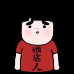 05title_yukipyu